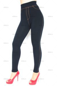 Anna Cold navy blue 1