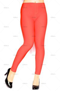 Jane orange 1