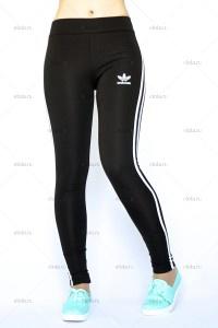 Sara stripe adidas 1