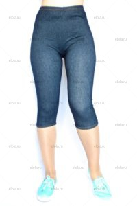 Zed jeans blue 1