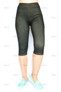 Zed jeans grey 1