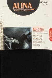 Milena-1