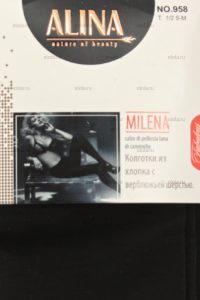 Milena-2
