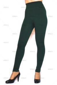 Abby emerald