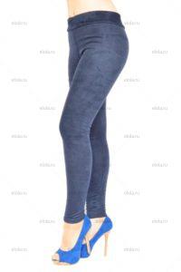 Susana Cold blue 1