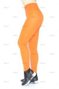 Joy mandarin 1