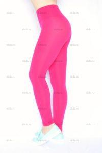 Joy pink 1