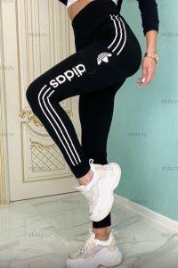 Adidas-5 1-1
