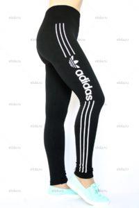 Adidas-5 1