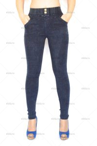 Elisa Cold navy blue 1