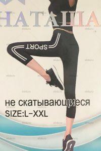 Zed stripe-2 2