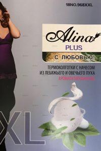 Alina-2
