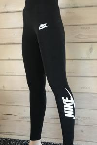 Nike-4 1