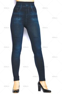 Sally blue maxi 1
