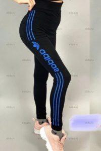 Adidas-13 1